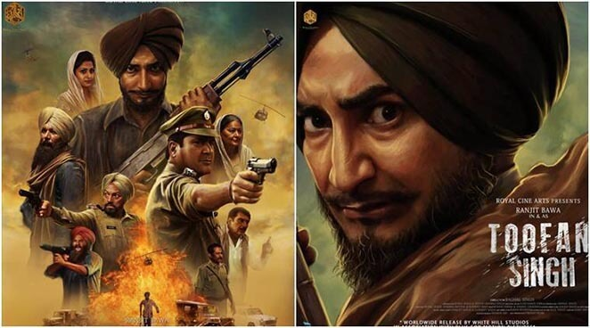 Toofan Singh Movie