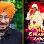 dil hona chahida jawaan movie