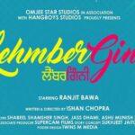 lehmberginni-ranjit-bawa-movie