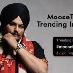 moosetape trending