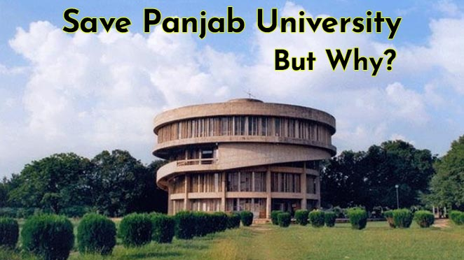 Why Are Punjabi Celebrities Posting 'Save Panjab University'? Know About The Whole Issue!