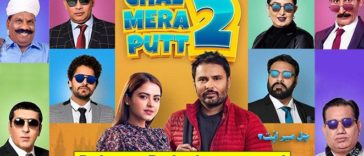 The Wait Is Finally Over, Chal Mera Putt 2 Finally Releasing In Theatres On 27 August