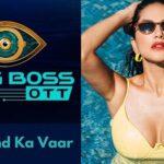 Sunny Leone To Rock In Bigg Boss OTT's Weekend Ka Vaar