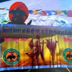 RJ Happy Singh Successfully Completes Mountain Kun Summit, Hoists Farmers' Protest Banner From The Top
