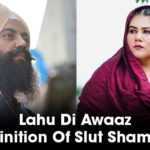 Definition Of Slut Shaming: Khamkha Photo Artist Criticizes Simiran Kaur Dhadli's Lahu Di Awaaz