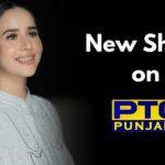 Roll Up Your Sleeves As Sunanda Sharma Soon To Appear In Talk Show 'Hunar Punjab Da 2'