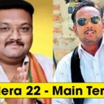 This Man Is The New Neetu Shatran Wala As He Gets Only 1 Vote In Local Polls, Had 5 Family Members