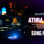 Athra Style Review (YIAS): Jenny Johal's Addition In The Sidhu Moosewala's Song Makes It Movie-Perfect