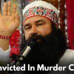 Gurmeet Ram Rahim & Four Other Convicted In Former Dera Manager Ranjit Singh's Murder Case
